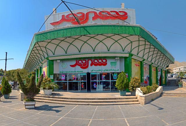 افتتاح فروشگاه علی اکبری در اسفند ماه/ تعیین تکلیف 9 فقره از املاک شهروند در هفته جاری