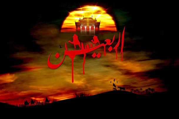 برنامههای سیمای مراکز استانها در اربعین حسینی