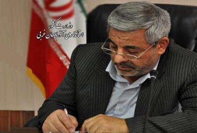 پیام استاندار آذربایجان غربی به مناسبت روز پاسدار و روز جانباز
