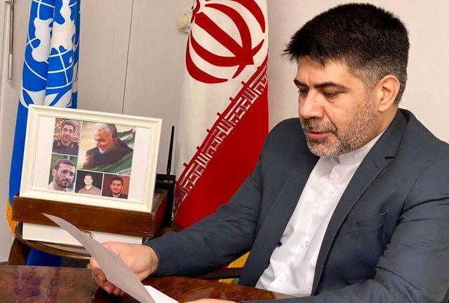آمریکا با فشار حداکثری حقوق ملت ایران را نقض میکند