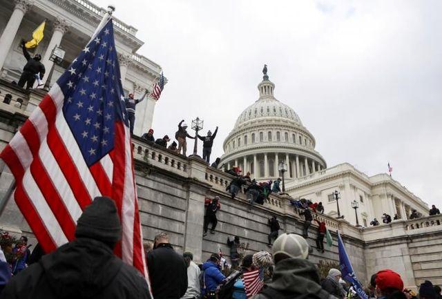اطلاعات حساس امنیت ملی آمریکا  به سرقت رفت