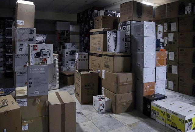 کشف ۱۰۰ میلیارد ریال لوازم خانگی خارجی قاچاق در تهران
