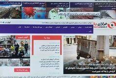 دختر کشی پدر تالشی/ کرونا همچنان ادامه دارد/ احتمال وقع زلزلهای شدید در تهران/ اقدام به خودکشی در ساختمان وزارت کار