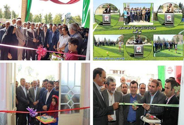 بهرهبرداری از پروژههای آموزشی و پرورشی در استانهای همدان، فارس، لرستان و کهکیلویه و بویراحمد بااعتباری بیش از 5 میلیارد تومان