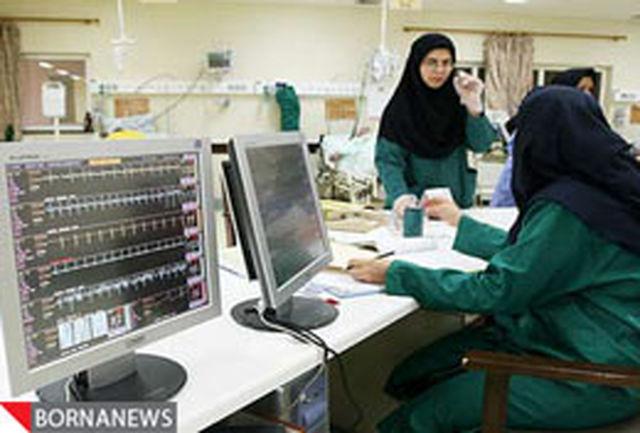 رتبه 14 ایران در سازمان بین المللی پرستاران دنیا