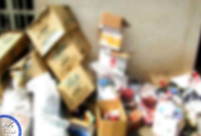 600کیلوگرم موادغذایی غیرمجاز در آبیک کشف شد