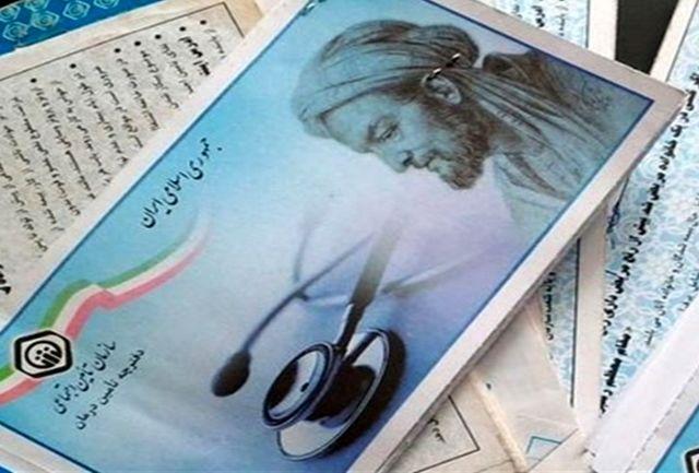 نسخه نویسی الکترونیکی از خرداد در کهگیلویه و بویراحمد اجباری می شود