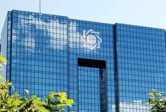 عدم انتقال داراییهای بانک مرکزی ایران در لوکزامبورگ به آمریکا