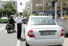 جریمه 120 میلیونی خودروهای متخلف در کرمانشاه