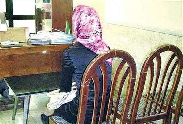 اقدام کثیف زن بیوه با مدیر یک شرکت در کرج