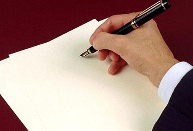 اولین نشست خبری مدیرعامل شهرداری ارومیه در سال جدید