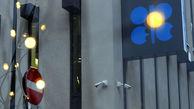 قیمت سبد نفتی اوپک به ۸۳ دلار و ۳۰ سنت رسید
