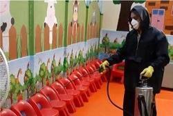 مراکز سازمان فرهنگی هنری برای پیشگیری از شیوع کرونا ضدعفونی شد