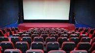 آغاز فعالیت سینماها از شنبه!
