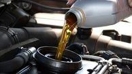 اطلاعات تولید کنندگان و عرضه کنندگان روغن موتور ثبت میشود
