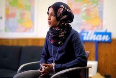 نماینده مسلمان آمریکا نوروز را تبریک گفت