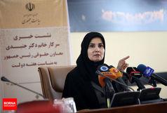 آمریکا مانع ارسال کمکهای بینالمللی به سیلزدگان ایران شد/ آمریکا تخلف بزرگی انجام داد