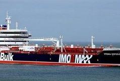 رفع توقیف  نفتکش انگلیسی