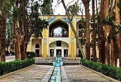 باغ موزه فین کاشان تعطیل شد!