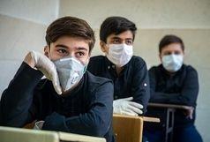 شرایط شرکت کلاس نهمیها در امتحان «تعیین رشته مجدد» اعلام شد