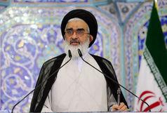 آیت الله سعیدی نماینده مردم قم در مجلس خبرگان رهبری شد