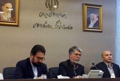 نشست مدیران معاونت امور هنری با وزیر فرهنگ و ارشاد اسلامی برگزار شد