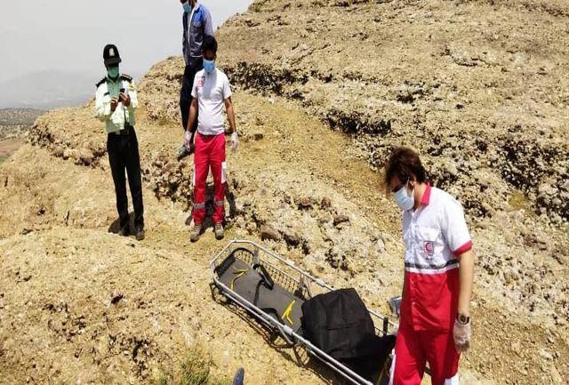 سقوط مرد ۵۰ ساله از ارتفاعات مخملکوه خرم آباد