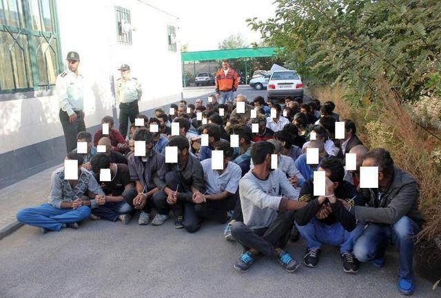 جمع آوری 130 نفرمعتاد تابلو و خطرناک
