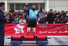 مشخص شدن قویترین مردان ایران در سال 97