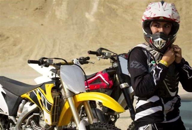 راندن موتور سیکلت برای بانوان آزاد می شود!
