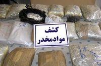 کشف محموله 832 کیلویی موادمخدر در مرزهای شرقی