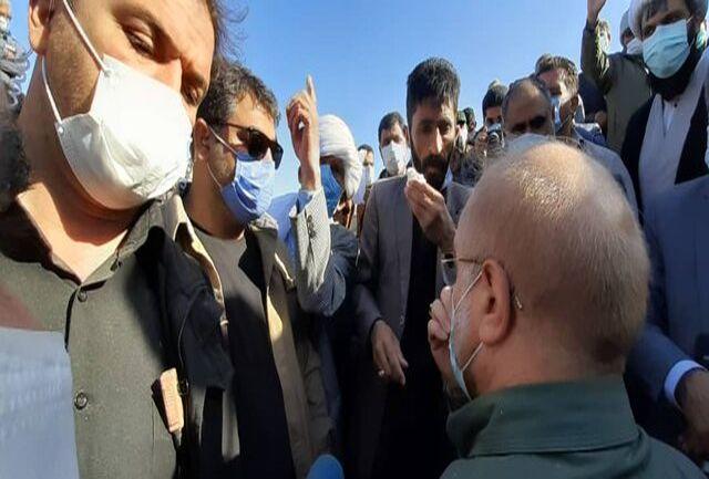 سفر رئیس مجلس شورای اسلامی به سیستان