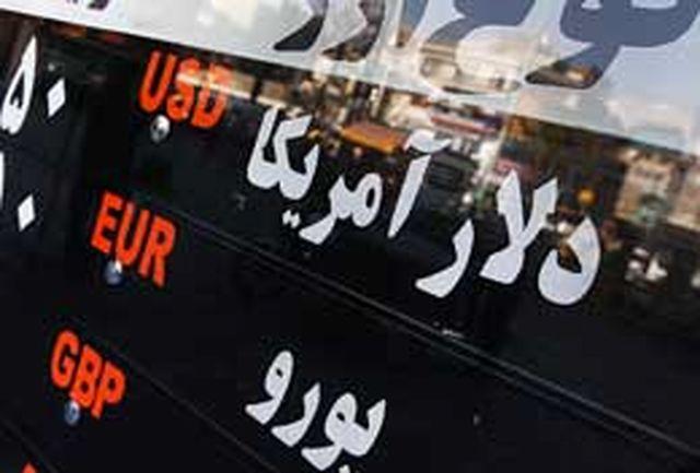 قیمت دلار و یورو امروز 6 آذر ماه