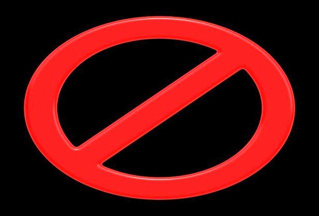 ممنوعیت فعالیت مطبها بعد از نیمه شب