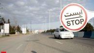 افزایش ۵ درصدی جرایم رانندگی از سال آینده