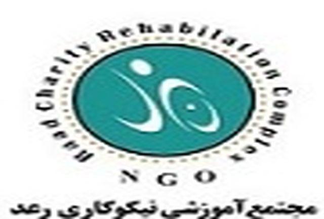 جشنواره توانمندیهای توان یاب در رعد برگزار میشود