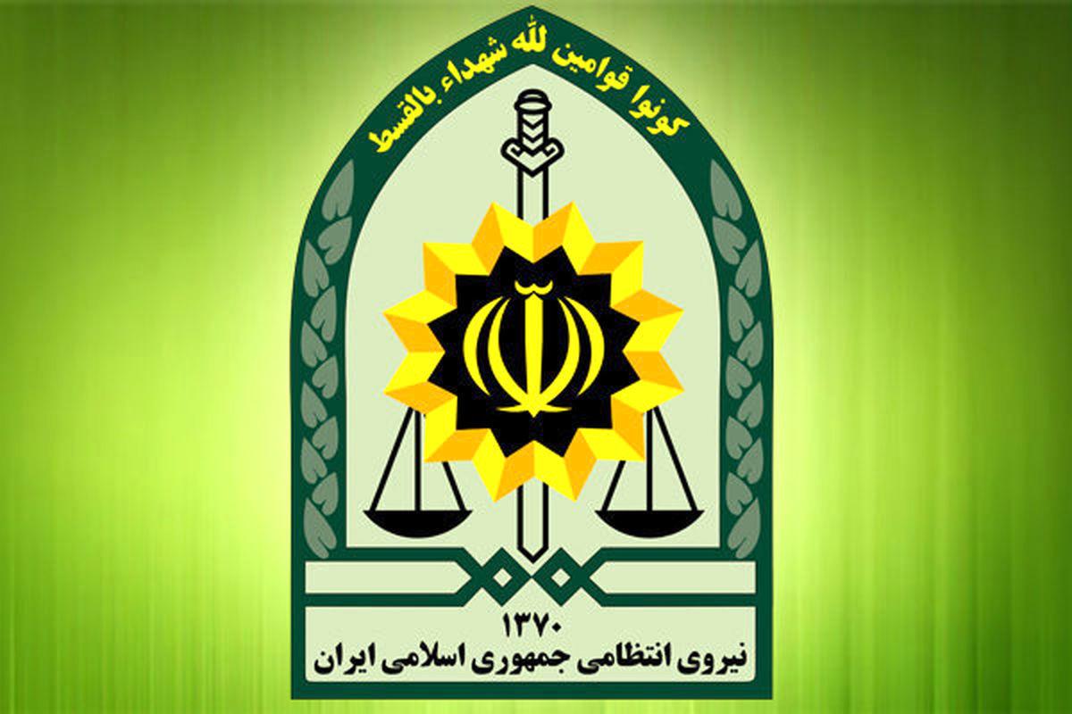 آغاز هفته نیروی انتظامی از ۱۷ مهرماه