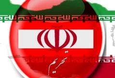 آمریکا بار دیگر ایران را تحریم کرد