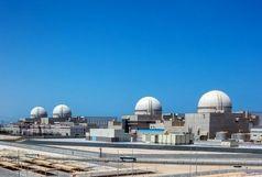 امارات مجوز بهرهبرداری از دومین واحد نیروگاه هستهای را صادر کرد