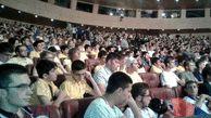 آیین افتتاحیه المپیاد جهانی کامپیوتر 2017 در برج میلاد تهران برگزار شد