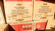بالغ بر ۲ هزار کیلوگرم  روغن خوراکی در یاسوج کشف و ضبط شد