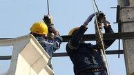 آمادگی همه اکیپهای عملیاتی صنعت برق برای تامین برق در سراسر کشور