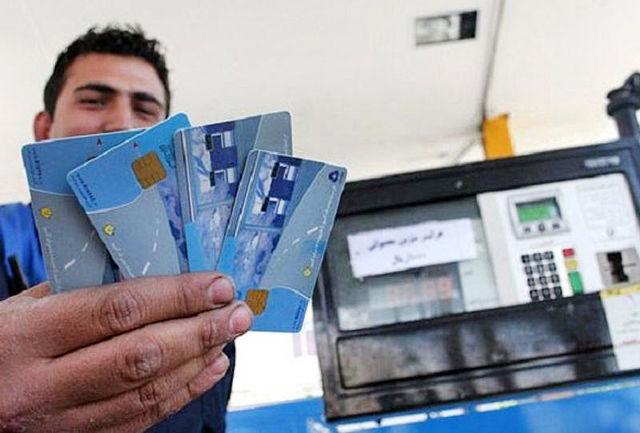 احیای کارت سوخت، بنزین در مسیر شفافیت