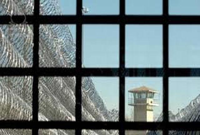برادرانی که بخاطر تهیه جهیزیه خواهرشان سر از زندان در آوردند