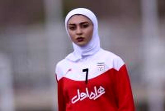 دعوت بانوی فوتبالیست کردستانی به اردوی تیم ملی فوتبال بانوان