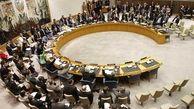 بررسی حق وتو در شورای امنیت سازمان ملل متحد