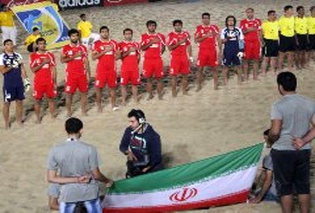 زمان تمرینات تیم های ملی فوتبال ساحلی ایران و بلاروس