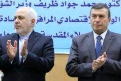 همایش تجاری ایران و عراق در کربلا برگزار شد