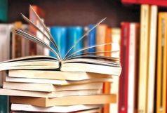 برترین کتابهای تاریخی بهار ۹۹ معرفی شدند