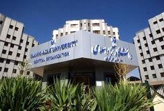 ۱۰ آبان آخرین مهلت ثبتنام بدون آزمون دانشگاه آزاد